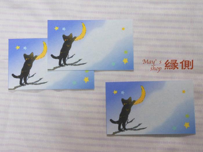 和紙のメッセージカード