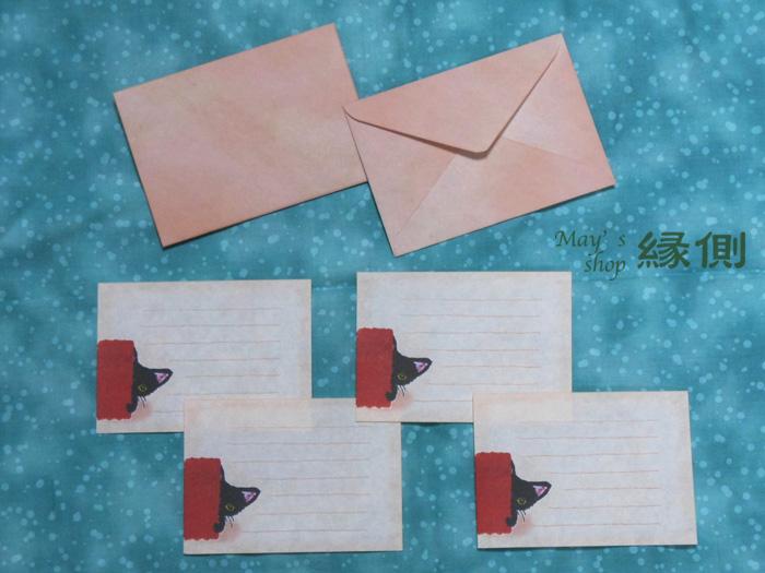 和紙のひとことレターセット