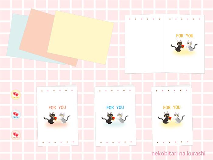 ねこメッセージカード