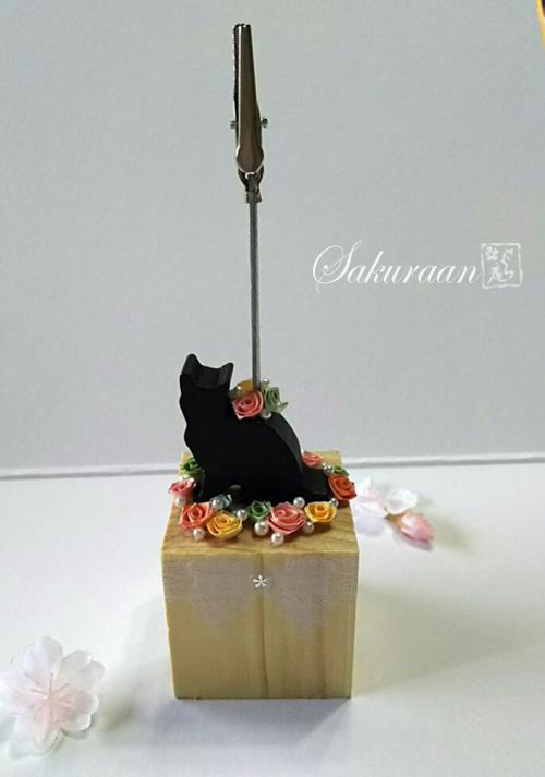 黒猫とバラのメモたて