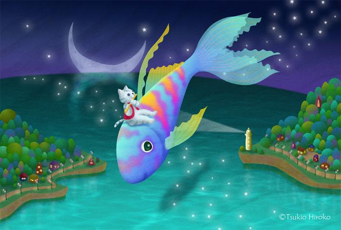 月魚ひろこ額装絵