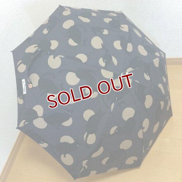 画像1: 日傘<4/黒>宅配送料込み (1)
