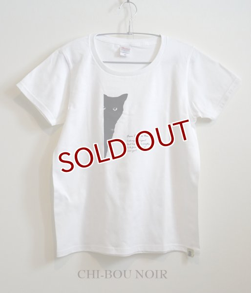 画像1: チー坊半袖Tシャツ「ちらっ!」<白/WL> (1)