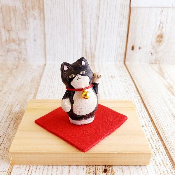画像1: 招き猫【黒】 (1)
