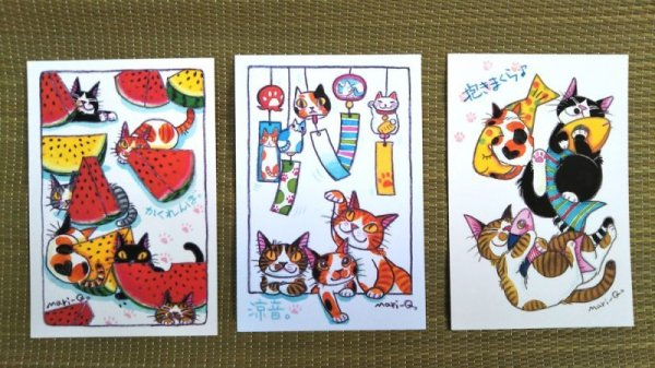 画像1: ポストカード夏柄3枚セット【A】 (1)