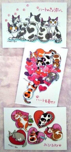画像1: ポストカード3枚セット ハート柄【B】 (1)