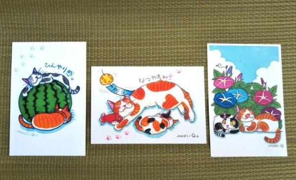画像1: ポストカード夏柄3枚セット【C】 (1)