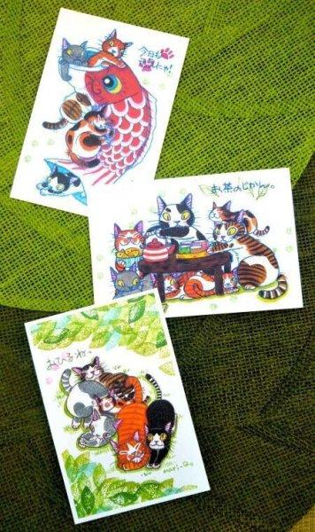 画像1: ポストカード3枚セット 初夏柄 (1)