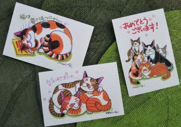 画像1: ポストカード3枚セット メッセージ柄【A】 (1)