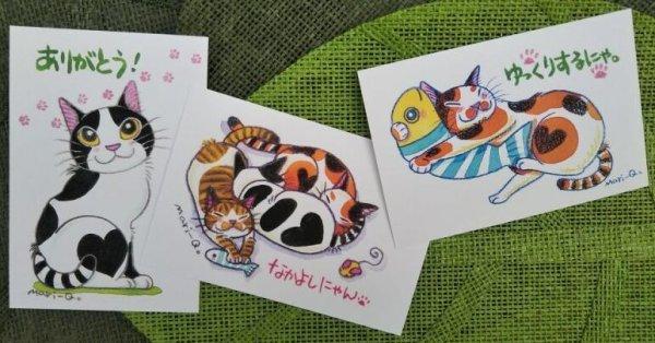 画像1: ポストカード3枚セット メッセージ柄【C】 (1)