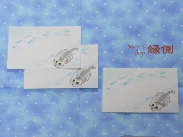 画像1: 和紙のメッセージカード<魚とグレー猫> (1)