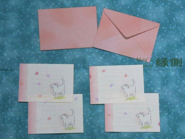 画像1: 和紙のひとことレターセット<白猫> (1)