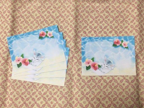 画像1: 和紙のひとこと箋<水辺 II> (1)