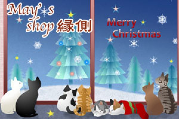 画像1: クリスマスポストカード (1)