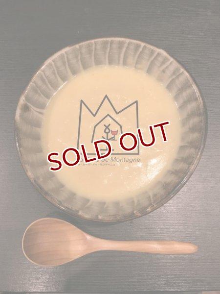 画像1: Montagne:季節の楽食養生スープ【霜降/さつま芋のポタージュ】11月7日まで (1)