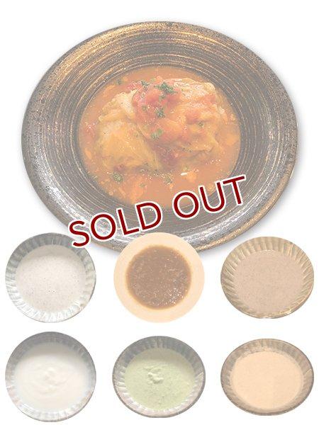 画像1: Montagne:スープ5種セット「ごちそう煮込み」+「お好きなスープ4種」 (1)