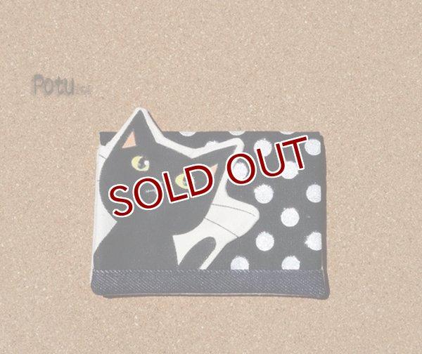 画像1: 名刺入れ カードケース<黒ドット×黒ねこ> (1)