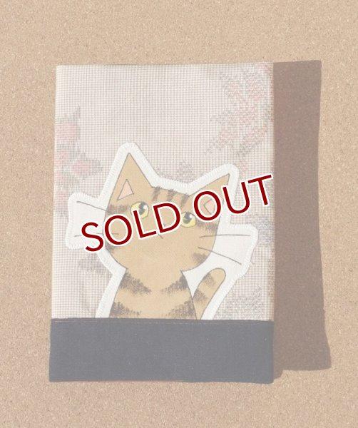 画像1: おくすり手帳カバー<大島茶系×キジ猫> (1)