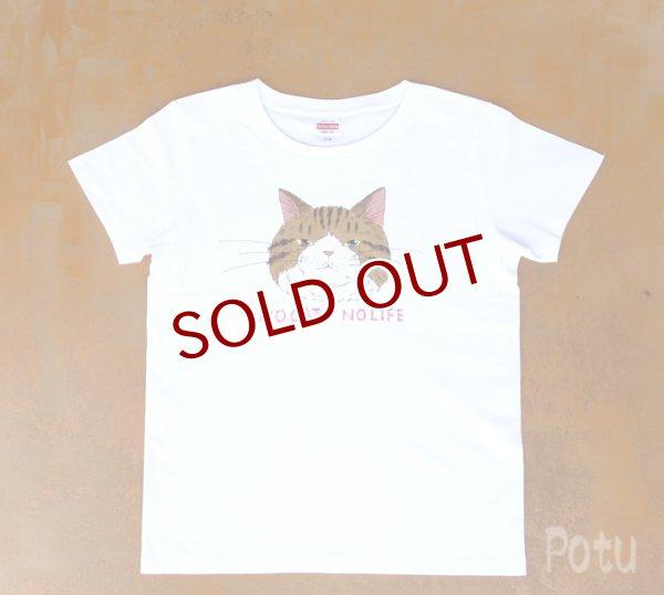 画像1: Tシャツ「no cat no life」<レディースS> (1)