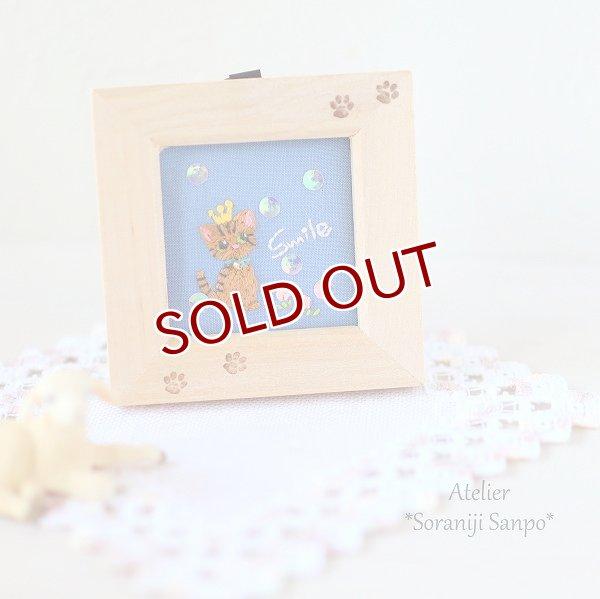 画像1: Sale!!  猫刺繍の小さなフレーム  茶トラちゃん (1)