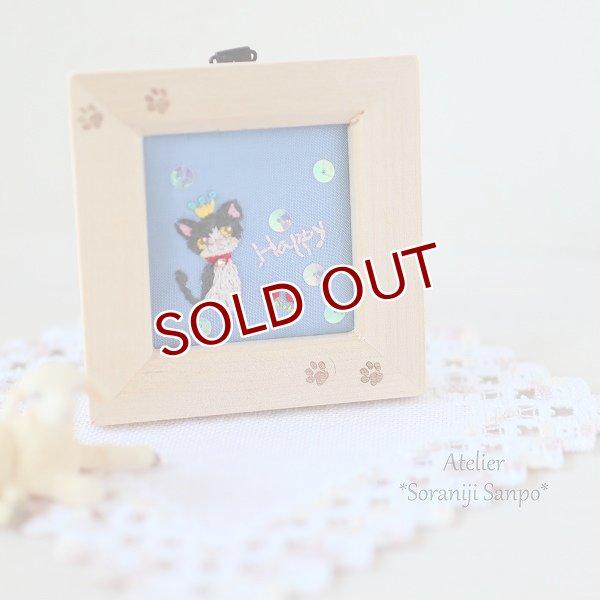 画像1: Sale!!  猫刺繍の小さなフレーム 白黒ちゃん (1)