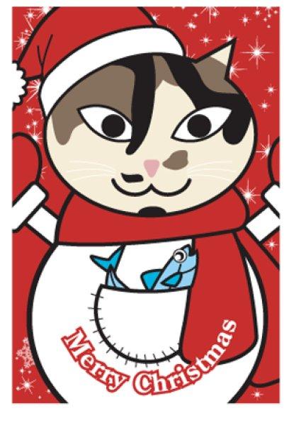 画像1: タマだるまXmasカード (1)