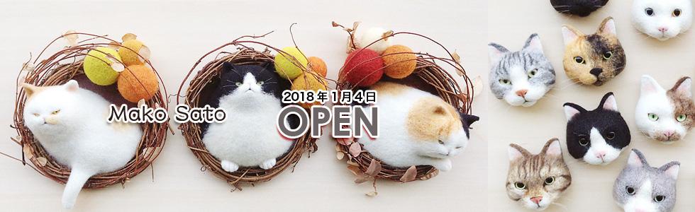 Mako Sato 羊毛フェルト