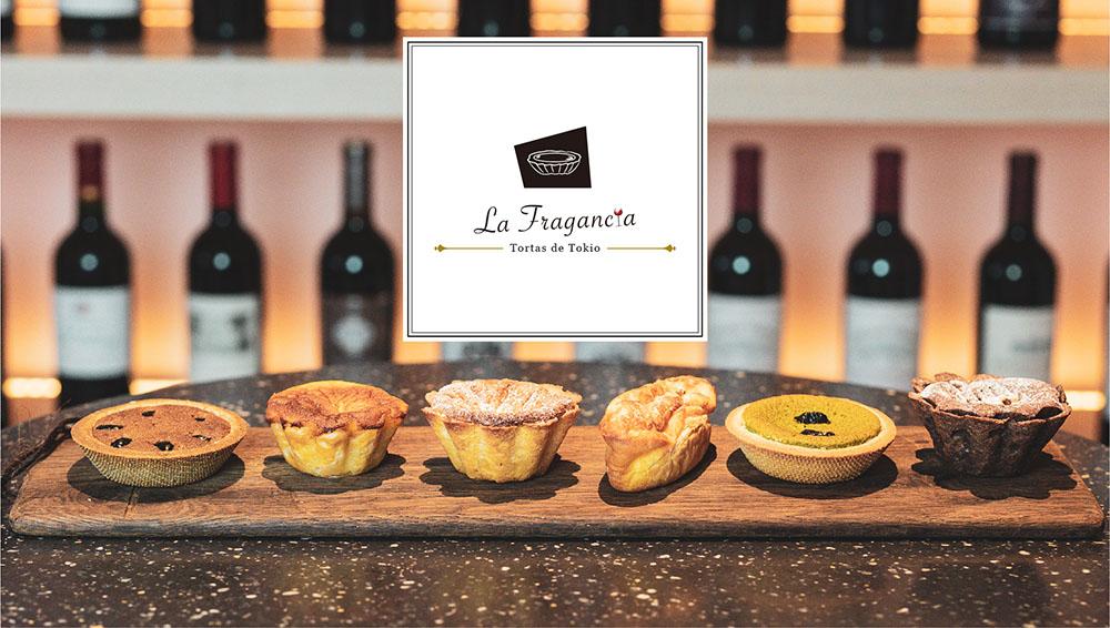 タルト専門店「La Fragancia」
