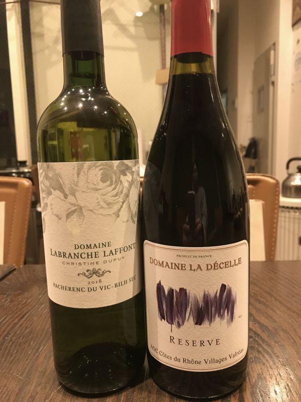ワイン「モンターニュ」